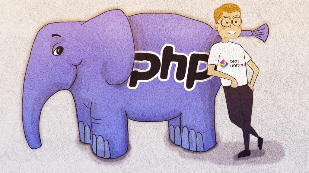 PHP Reports