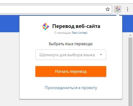 chrome extension 4