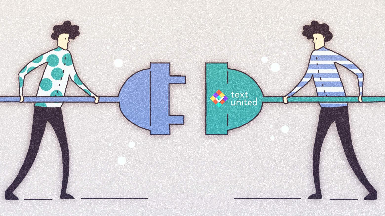 text.united.integrations
