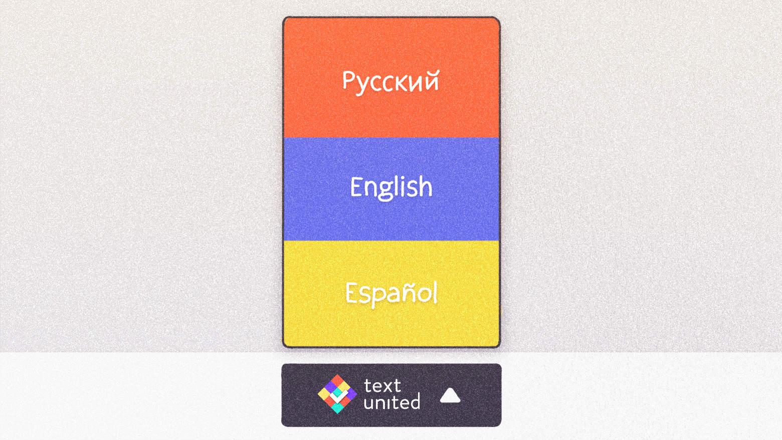 Language Selector Customization