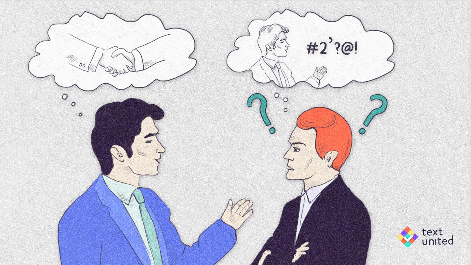 3 Ways To Prevent Bad Translation